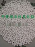 供應高效不脫粉、不掉渣白色【活性氧化鋁】生產廠家