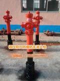 新型调压防撞防冻型室外消火栓