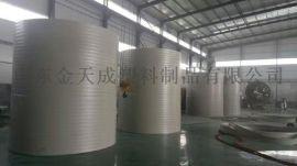 山东直销缠绕罐 PPH缠绕储罐 化工储运设备   储罐 液碱储罐