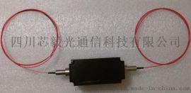 供应850nm高功率光纤隔离器(单模、保偏可选)