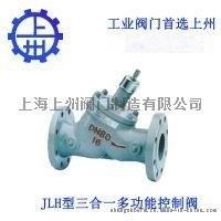 SP45F-16型夜体数字锁定平衡阀 厂家生产供应
