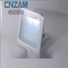 海洋王NTC9210防震型投光灯 ntc9210投光灯 广告牌专用投光灯