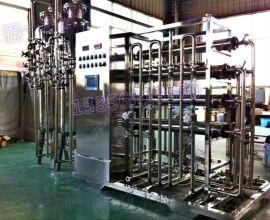医药纯化水设备 反渗透纯水设备