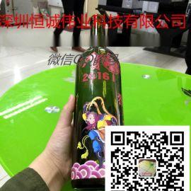在酒瓶上打印自己的图片圆柱玻璃印花机,**uv平板打印机