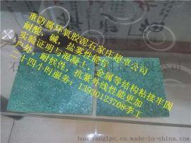新型立面施工重防腐(环氧防腐胶泥)环保型钢结构常规防腐材料(环氧防腐漆)生产厂家