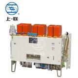 供应万能式断路器型号DW15-2500A热电磁式、电磁式断路器、空气开关