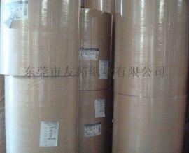 供应金黄色牛皮纸40G-180G
