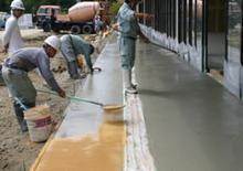 压模(压印)混凝土厂家