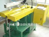两个水槽拼接氩弧直缝焊机
