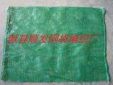 网眼袋|蔬菜网袋批发厂家|河北顺发塑业|献县顺发网袋厂|编织网袋|龙须菜网袋