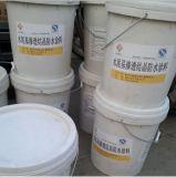 衡水供應防水塗料