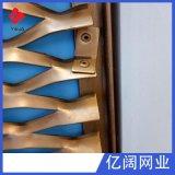 室外幕墙拉伸网高档音箱网氧化彩色铝板网音响网罩铝板网定制