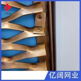 室外幕墙拉伸网**音箱网氧化彩色铝板网音响网罩铝板网定制
