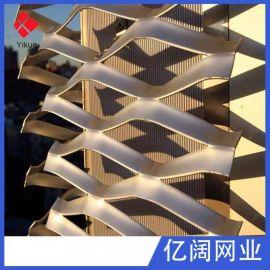 厂家供应铝板网铝镁合金窗纱网 钢板网 铝金刚网 铝网 铁丝网菱形