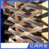 廠家供應鋁板網鋁鎂合金窗紗網 鋼板網 鋁金剛網 鋁網 鐵絲網菱形
