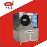 可訂做高溫高壓蒸煮儀廠家_高壓水煮實驗箱