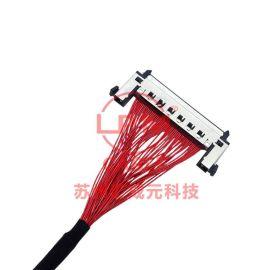 苏州汇成元供应I-PEX 20326-030T-02 20327-030E-12S高清同轴屏线