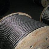 岳阳钢丝绳 钢芯钢丝绳起力改良后变得灵活、耐用
