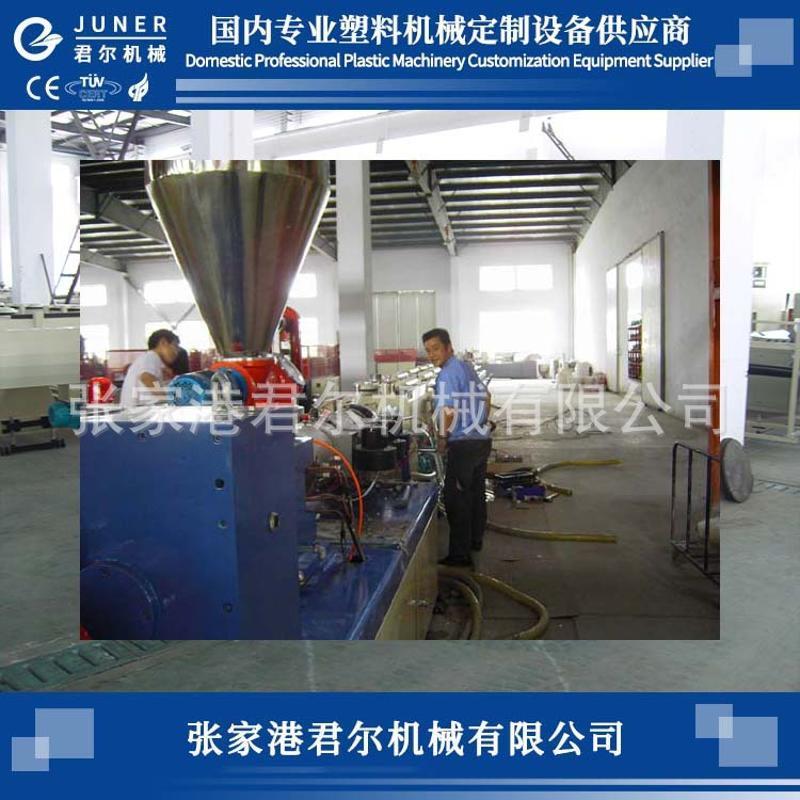 PVC管材生产线原厂家定制