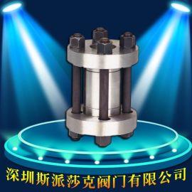 焊接A105锻钢不锈钢螺栓对夹式高压止回阀 H72YDN20 32 40 50