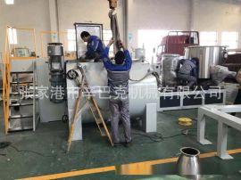高混机 500/1000 PVC 高低速混合机组