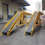 装车移动式输送机   皮带输送机直销厂家   移动式输送机价格
