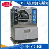 太原pct高压老化箱 高压加速老化试验箱 进口pct试验箱的功能