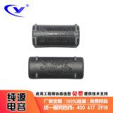 小功率 CBB65D-MKP電容器MKPH 0.27uF/1200VDC
