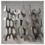 厂家定制金属冲孔网 六角外墙装饰孔网 穿孔铝板幕墙 4s店装饰网