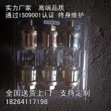 氣壓感測器    氣壓感測器   氣壓感測器價格  圖片 廠家
