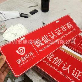 工厂定制abs双色板雕刻广告车牌车头广告牌定做亚克力车牌定制