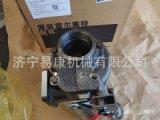 康明斯QSM11增壓器 HX55W 4089858