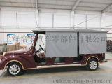 电动观光车遮阳帘、透明帘、遮雨帘、 車之帘专业设计服务
