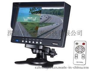 **供应高清车载显示屏,4分割7寸屏,车载监控系统配套