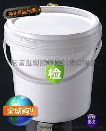 2L大口PP聚丙烯食品级塑料桶