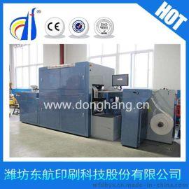 东航DH150数码喷墨印刷机 铜版纸印刷机