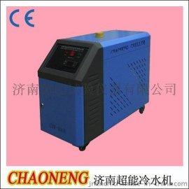 小型激光冷水机CDW-3000