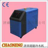 小型鐳射冷水機CDW-3000