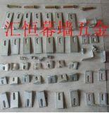 江苏汇恒定制优质304不锈钢挂件