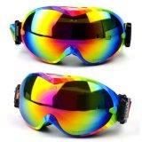 黑龙江哈尔滨滑雪场专用彩虹色滑雪眼镜