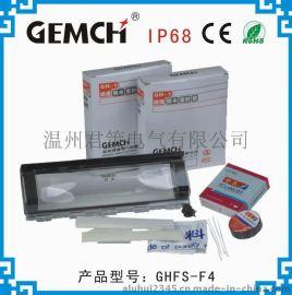 君策灌胶式防水接线盒GHFS-F4 埋地式防水接线盒 路灯电缆接线盒