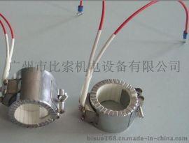 发热壳,不锈钢发热壳,发热圈,加热圈, 电热圈,不锈钢电热圈