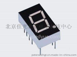 0.43英寸一位led数码管共阴共阳黄绿光北京天津河北上海江苏