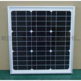 20w/12v 太阳能电池板 单晶硅