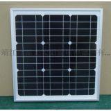20w/12v 太陽能電池板 單晶矽