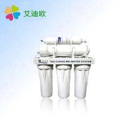 厦门家用、商用五级超滤净水器、中美UF3+2