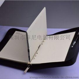 超薄创意笔记本型移动电源10000毫安