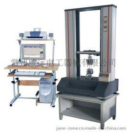 抗拉强度及伸长率试验仪WTH-8201A