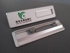 广州胸牌制作,金属胸牌制作厂家