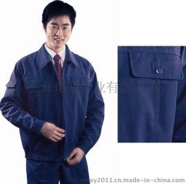 长袖工作服套装 电焊工作服 春秋长袖工装